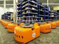 简要了解|亚马逊智能仓储机器人的技术优势