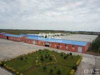 吉林双辽市国道边大型饲料、肥料加工厂、粮库出租